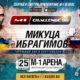 Видео боя Дмитрий Микуца — Хадис Ибрагимов M-1 Challenge 96
