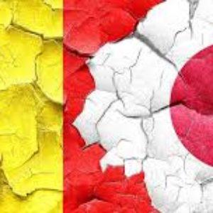 Прямая трансляция Бельгия — Япония. Баскетбол. ЧМ среди женщин.