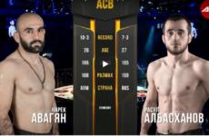 Видео боя Расул Албасханов — Нарек Авагян ACB 89