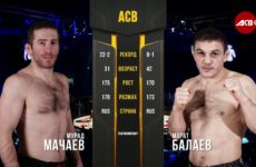 Марат Балаев победил нокаутом Мурада Мачаева на ACB 89