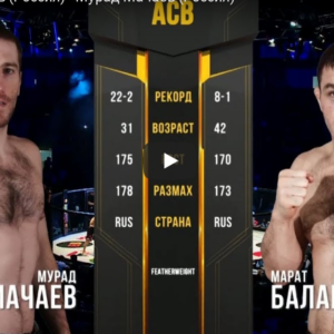 Видео боя Марат Балаев - Мурад Мачаев ACB 89