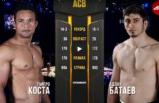 Видео боя Таигро Кошта — Адлан Батаев ACB 89