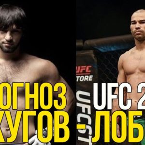 Прогноз на бой Зубайра Тухугов — Артем Лобов  UFC 229 06.10.2018