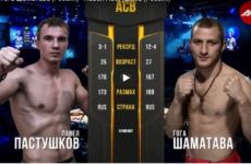 Видео боя Гога Шаматава — Валерий Хажироков ACB 89