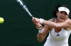 Прямая трансляция Йин-Йин Дуань — Доминика Цибулкова. Теннис. WTA Premier Mantadory Пекин.