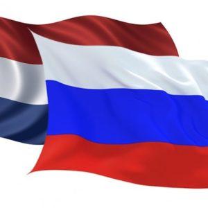 Прямая трансляция волейбольного поединка Голландия — Россия. ЧМ.