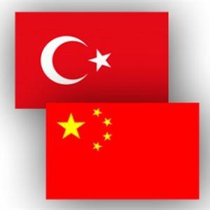 Прямая трансляция Турция - Китай. Волейбол. ЧМ среди женщин.