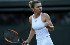 Прямая трансляция Симона Халеп — Доминика Цибулкова. Теннис. WTA Premier Ухань.