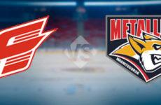 Прямая трансляция хоккейного поединка Авангард — Металлург Магниторск