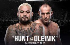 UFC Fight Night 136. Смотреть все бои турнира