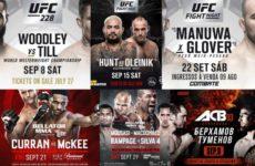 Главные MMA-поединки сентября 2018 года