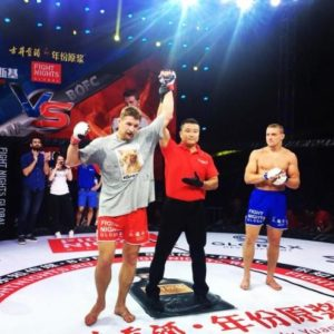 Результаты турнира Fight Nights Global 89
