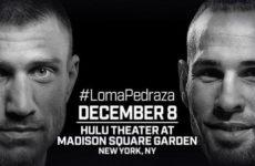 Бой Ломаченко-Педраса пройдёт 8 декабря в Нью-Йорке