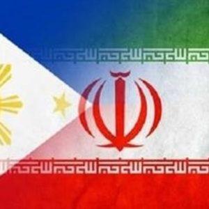 Прямая трансляция волейбольного поединка Филиппины - Иран.