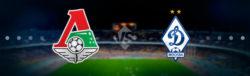 Прямая трансляция футбольного матча Локомотив Москва - Динамо Москва