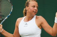 Прямая трансляция Анетт Контавейт — Ван Кян. Теннис. WTA Premier Ухань.