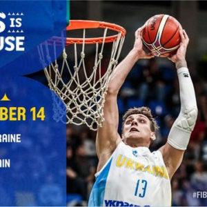 Прямая трансляция баскетбольного поединка Украина — Испания