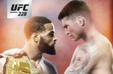 Результаты взвешивания участников турнира UFC 228 в Далласе