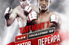 Прямая онлайн трансляция Challenge 97 Tatfight 7: Рубенилтон Перейра — Роман Богатов