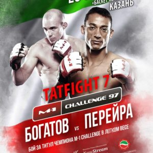 Прямая онлайн трансляция Challenge 97 Tatfight 7: Рубенилтон Перейра - Роман Богатов