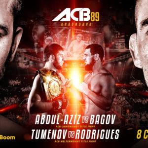 Прямая трансляция турнира ACB 89
