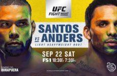 Результаты турнира UFC Fight Night 137: Сантос — Андерс