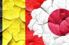 Прямая трансляция волейбольного поединка Япония — Бельгия