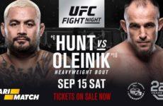 Прямая трансляция турнира UFC Fight Night 136 Moscow