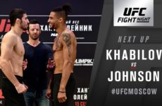 Результат боя Рустам Хабилов — Каян Джонсон на UFC Fight Night Moscow