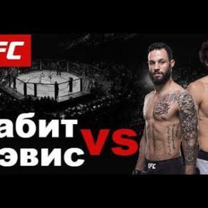 Видео боя Забит Магомедшарипов - Брэндон Дэвис UFC 228