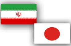 Прямая трансляция баскетбольного матча Япония — Иран