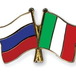 Прямая трансляция Россия — Италия. Волейбол. ЧМ.