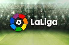 Прямая трансляция Вальядолид — Леванте. Футбол. Ла Лига.