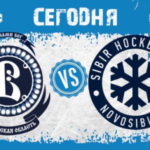 Прямая трансляция Витязь - Сибирь. Хоккей. КХЛ.