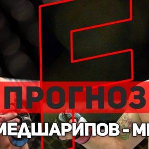 Прогноз на бой Забит Магомедшарипов - Чед Мендес в UFC