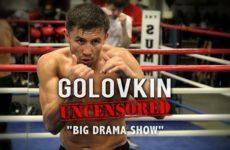 Геннадий Головкин соскучился по «Big Drama Show»