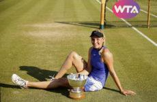 Прямая трансляция Каролина Плишкова — Донна Векич. Теннис. WTA Premier Токио.