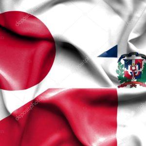 Прямая трансляция Япония — Доминиканская Республика. Волейбол. Чемпионат Мира 2018.
