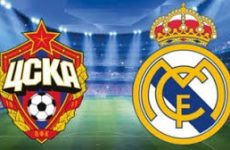 Прямая трансляция ЦСКА (U-19) — Реал Мадрид (U-19). Футбол. Юношеская Лига Чемпионов.