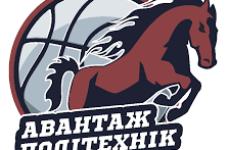 Прямая трансляция Авантаж-Политехник — Одесса. Баскетбол. Суперлига Украины.