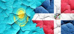 Прямая трансляция Доминиканская Республика - Казахстан. Чемпионат мира 2018 по волейболу