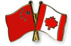Прямая трансляция Китай — Канада. Волейбол. Чемпионат мира 2018.