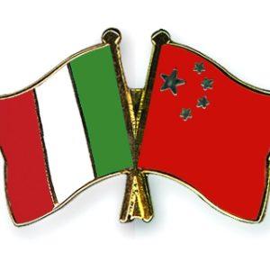 Прямая трансляция Италия - Китай. Волейбол. Чемпионат мира 2018.