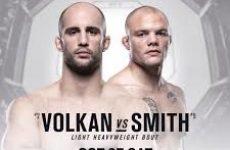 Видео боя Волкан Оздемир – Энтони Смит UFC Fight Night 138