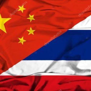 Прямая трансляция Китай — Тайланд. Волейбол. Чемпионат Мира 2018.