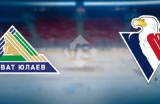 Прямая трансляция Салават Юлаев — Слован. Хоккей. КХЛ.