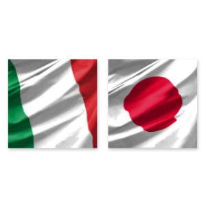 Прямая трансляция Италия — Япония. Волейбол. Чемпионат мира — 2018. 15.10.18
