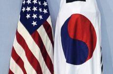 Прямая трансляция США — Южная Корея. Волейбол. Чемпионат мира 2018.