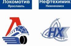 Прямая трансляция Локомотив — Нефтехимик. Хоккей. КХЛ.