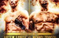 Видео боя Артем Лобов — Майкл Джонсон UFC Fight Night 138
